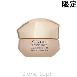 資生堂 SHISEIDO ベネフィアンス Wレジスト24インテンシブアイコントアクリーム【海外品】 15ml [103153] blanc-lapin