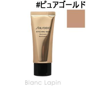 資生堂 SHISEIDO シンクロスキンイルミネーター #ピュアゴールド 40ml [145610]|blanc-lapin