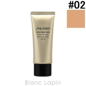 資生堂 SHISEIDO シンクロスキンティンティッドジェルクリーム #2 ライト 40ml [145573]|blanc-lapin