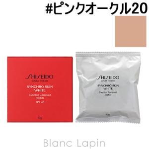 資生堂 SHISEIDO シンクロスキンホワイトクッションコンパクトWT レフィル #ピンクオークル20 Neutral 2 / 12g [145450]|blanc-lapin