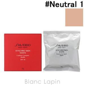資生堂 SHISEIDO シンクロスキンホワイトクッションコンパクトWT レフィル #Neutral 1 Neutral 1 / 12g [145443]|blanc-lapin
