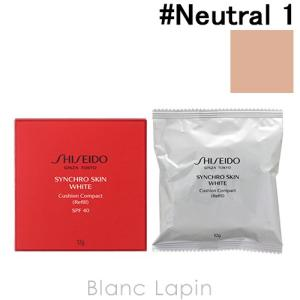 【箱・外装不良】資生堂 SHISEIDO シンクロスキンホワイトクッションコンパクトWT レフィル #Neutral 1 Neutral 1 / 12g [145443]|blanc-lapin