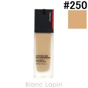 資生堂 SHISEIDO シンクロスキンセルフリフレッシングファンデーション #250 Sand 30ml [160828]|blanc-lapin