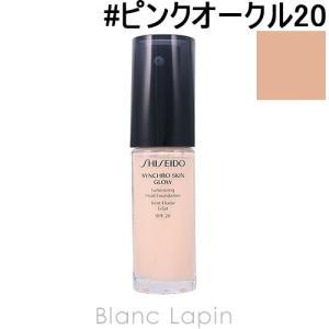 資生堂 SHISEIDO シンクロスキングロールミナイジングフリュイドファンデーション #ピンクオークル20 Neutral 2/30ml [135406]|blanc-lapin