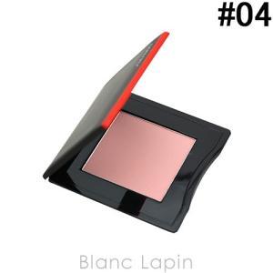 資生堂 SHISEIDO インナーグロウチークパウダー #04 Aura Pink 4g [148857]【メール便可】|blanc-lapin