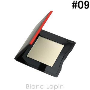 資生堂 SHISEIDO インナーグロウチークパウダー #09 Ambient White 4g [151062]【メール便可】|blanc-lapin