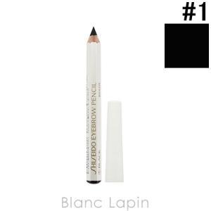 資生堂 SHISEIDO 眉墨鉛筆 #1 ブラック 1.2g [353613]【メール便可】|blanc-lapin