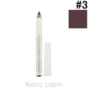 資生堂 SHISEIDO 眉墨鉛筆 #3 ブラウン 1.2g [353637]【メール便可】|blanc-lapin