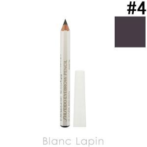 資生堂 SHISEIDO 眉墨鉛筆 #4 グレイ 1.2g [353644]【メール便可】|blanc-lapin