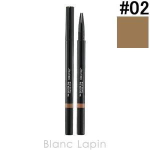 資生堂 SHISEIDO ブロウインクトリオ #02 Taupe 0.06g/0.25g [147744]【メール便可】|blanc-lapin
