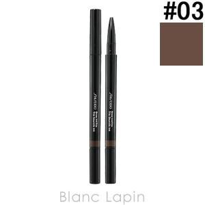 資生堂 SHISEIDO ブロウインクトリオ #03 Deep Brown 0.06g/0.25g [147751]【メール便可】|blanc-lapin