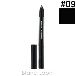 資生堂 SHISEIDO カジャルインクアーティスト #09 Nippon Noir 0.8g [147300]【メール便可】|blanc-lapin