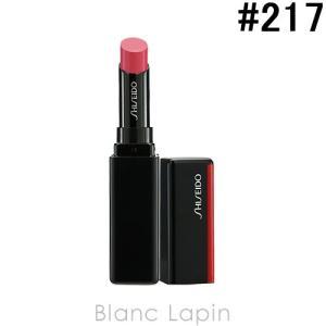 資生堂 SHISEIDO ヴィジョナリージェルリップスティック #217 Coral Pop 1.6g [151949]【メール便可】|blanc-lapin