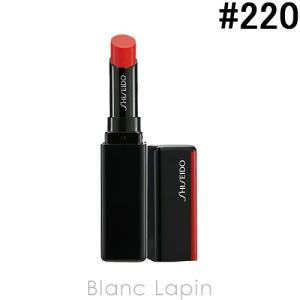 資生堂 SHISEIDO ヴィジョナリージェルリップスティック #220 Lantern Red 1.6g [151970]【メール便可】|blanc-lapin