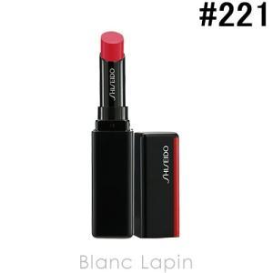 資生堂 SHISEIDO ヴィジョナリージェルリップスティック #221 Code Red 1.6g [151987]【メール便可】|blanc-lapin