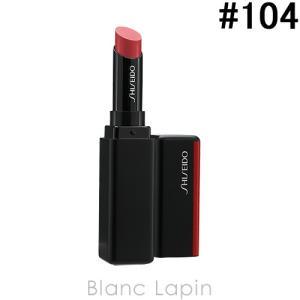資生堂 SHISEIDO カラージェルリップバーム #104 Hibiscus 2g [148932]【メール便可】|blanc-lapin