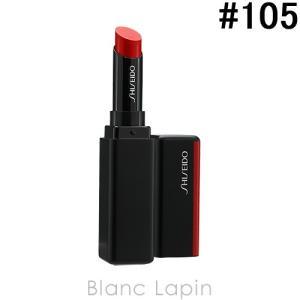 資生堂 SHISEIDO カラージェルリップバーム #105 Poppy 2g [148949]【メール便可】|blanc-lapin