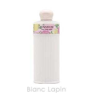 資生堂 SHISEIDO ばら園 ローズボディーミルクRX 200ml [257751]|blanc-lapin