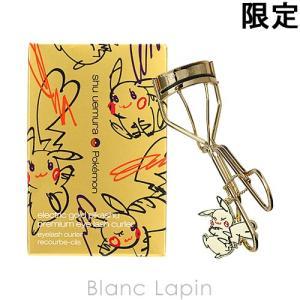 シュウウエムラ SHU UEMURA エレクトリックゴールドピカシュウプレミアムアイラッシュカーラー [710251]|blanc-lapin