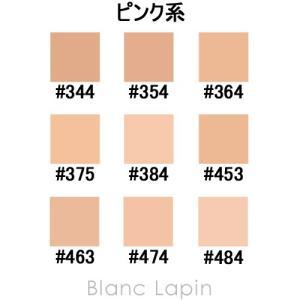 シュウウエムラ SHU UEMURA ザ・ライトバルブフルイド #574 30ml [663564]|blanc-lapin|02