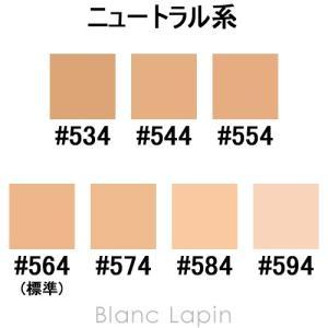 シュウウエムラ SHU UEMURA ザ・ライトバルブフルイド #574 30ml [663564]|blanc-lapin|03