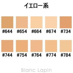 シュウウエムラ SHU UEMURA ザ・ライトバルブフルイド #574 30ml [663564]|blanc-lapin|04