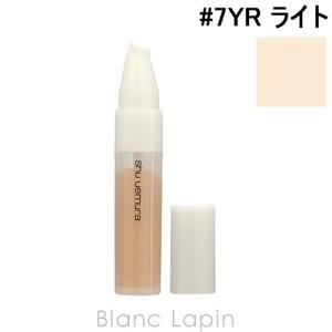 シュウウエムラ SHU UEMURA ポイントシーラー #7YR ライト ライト 2.8ml [381505]【メール便可】|blanc-lapin