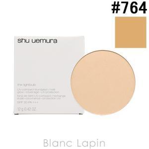 シュウウエムラ SHU UEMURA ザ・ライトバルブUVコンパクトファンデーション レフィル #764 12g [386166]【メール便可】|blanc-lapin