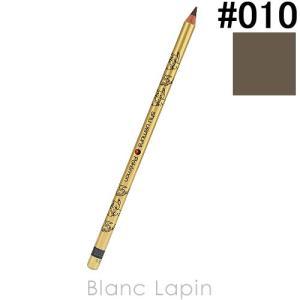 シュウウエムラ SHU UEMURA ハードフォーミュラ ハード9 シュウウエムラxポケモンコレクション #シール ブラウン 3.4g [710183]【メール便可】|blanc-lapin