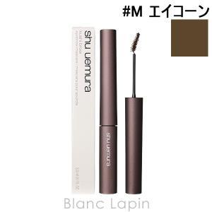 シュウウエムラ SHU UEMURA クシブロー #M エイコーン 3.0ml [732109]【メール便可】|blanc-lapin
