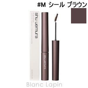 シュウウエムラ SHU UEMURA クシブロー #M シール ブラウン 3.0ml [732093]【メール便可】|blanc-lapin