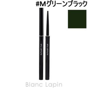 シュウウエムラ SHU UEMURA ラスティングソフトジェルペンシルN #Mグリーンブラック 0.08g [637510]【メール便可】|blanc-lapin
