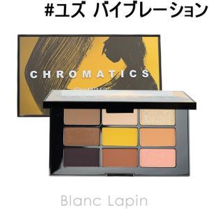 シュウウエムラ SHU UEMURA クロマティックス #ユズ バイブレーション 9x1.7g [714471]【メール便可】|blanc-lapin