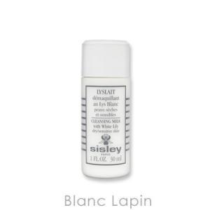 【ミニサイズ】 シスレー SISLEY リィスレデマキアン 30ml [534239]【メール便可】|blanc-lapin