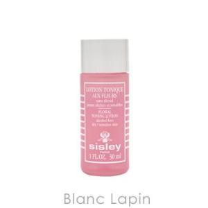 【ミニサイズ】 シスレー SISLEY フローラルトニックローション 30ml [534222] blanc-lapin