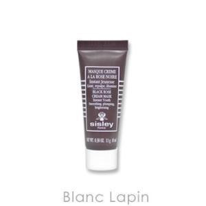 【ミニサイズ】 シスレー SISLEY ブラックローズクリームマスク 11g [534451] blanc-lapin