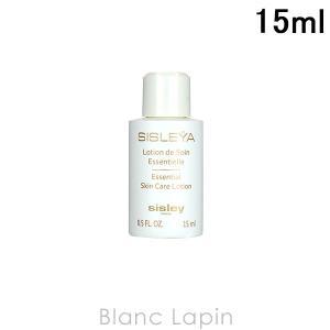 【ミニサイズ】 シスレー SISLEY シスレイヤエッセンシャルスキンケアローション 15ml [076577]【メール便可】|blanc-lapin