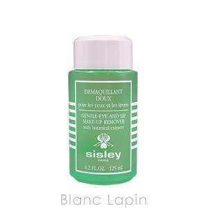 シスレー SISLEY ジェントルメイクアップリムーバー 125ml [091000] blanc-lapin