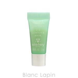 【ミニサイズ】 シスレー SISLEY アイコントゥールマスク 2ml [071770]【メール便可】|blanc-lapin