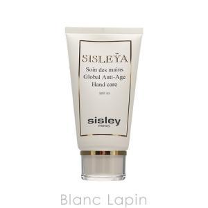 シスレー SISLEY シスレイヤソワンデマン 75ml [514004] blanc-lapin