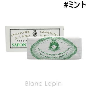 サンタ・マリア・ノヴェッラ SANTA MARIA NOVELLA ミントソープ 50gx2 [057323] blanc-lapin