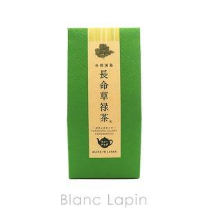 すぐりぃ SUGURI 長命草禄茶 2gx5 [770863]【軽8%】|blanc-lapin