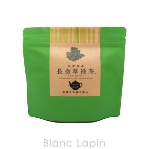 すぐりぃ SUGURI 長命草禄茶 2gx12 [770856]【軽8%】|blanc-lapin