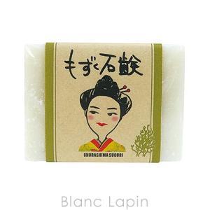 すぐりぃ SUGURI もずく石けん 100g [770061]【メール便可】|blanc-lapin
