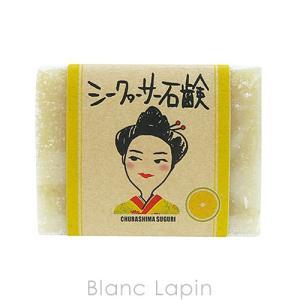すぐりぃ SUGURI シークヮーサー石けん 100g [770078]【メール便可】|blanc-lapin