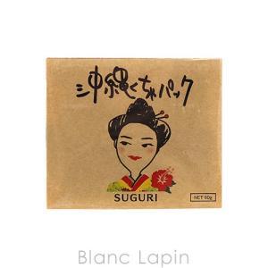 すぐりぃ SUGURI 沖縄くちゃパック 60g [770641]|blanc-lapin