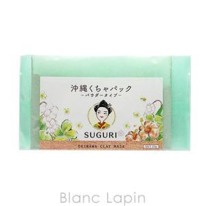 すぐりぃ SUGURI 沖縄くちゃパック 分包タイプ 20gx5 [770634]|blanc-lapin