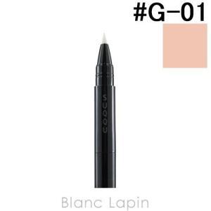 【液漏れ】スック SUQQU ラディアントクリームコンシーラー #G-01 4g [384657]【メール便可】|blanc-lapin