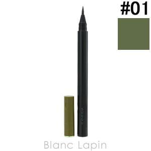 スック SUQQU フレーミングアイブロウリキッドペン #01 カーキ 0.6ml [232415]【メール便可】|blanc-lapin
