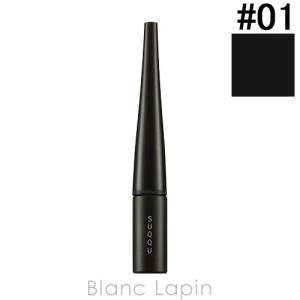 スック SUQQU カラーインクリクイドアイライナー #01 ブラック 3ml [385227]【メール便可】|blanc-lapin